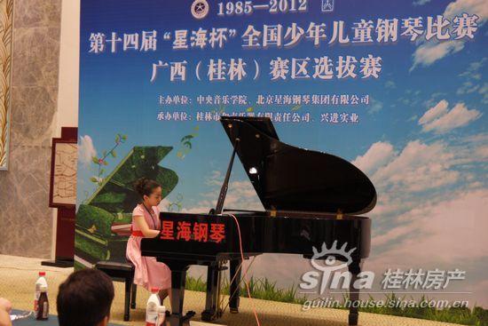 """""""星海杯""""全国少儿钢琴比赛成功举办"""