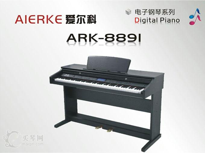 型号:爱尔科8891数码电钢琴 功能介绍: *lcd液晶显示 *88键标准键盘图片