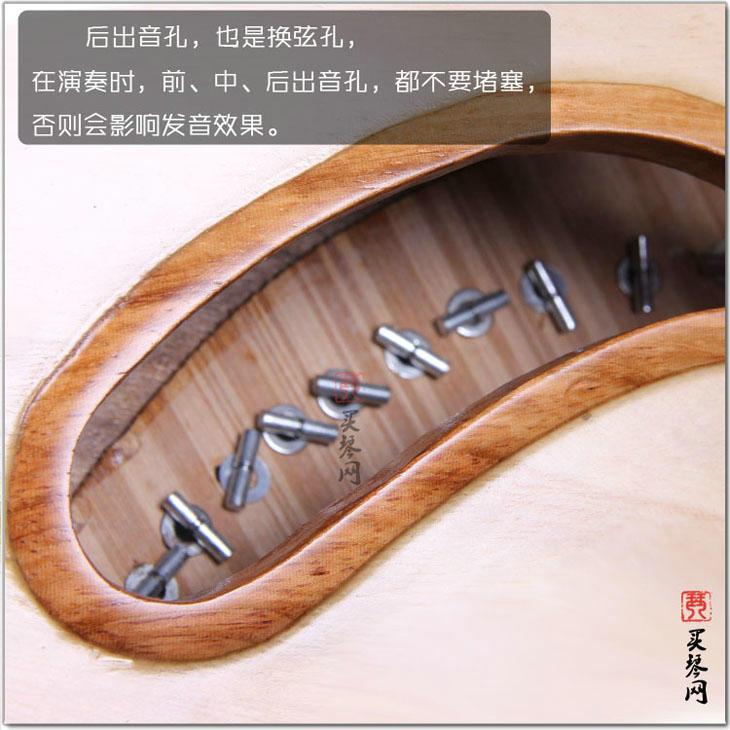 专利琴的内部结构完全改变了传统筝的三音柱