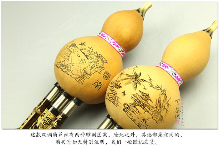 紫竹管上采用雕刻技术,使之葫芦丝更具民族艺术.