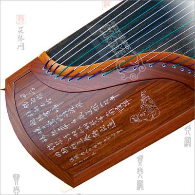 [转载]天艺古筝zy-15 天艺金丝楠木雕嵌骨古筝