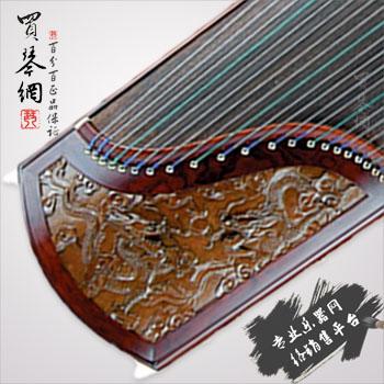 天艺专业金丝楠木雕材料说明