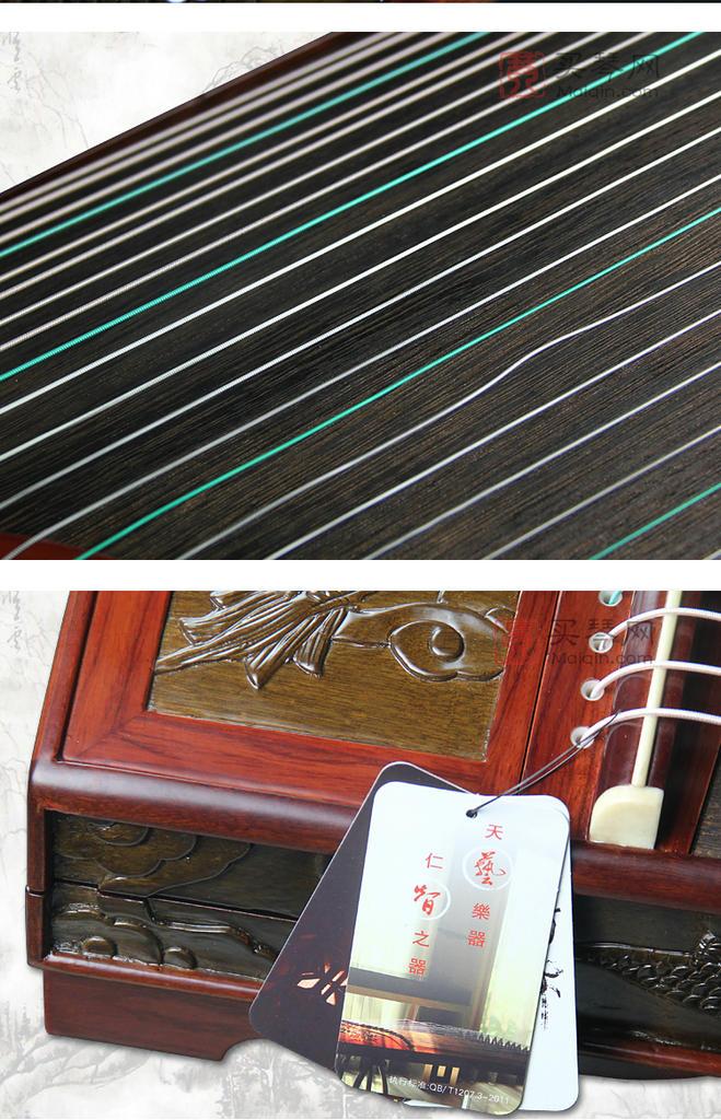 独音梁(专利筝的内部结构完全改变了传统筝的三音柱